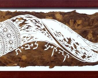 The Shofar or Ram's Horn Paper Cut Art