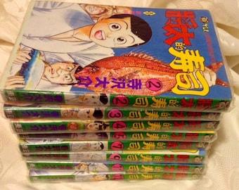 Tong Li  RARE MANGA Comic Graphic Novel SHOTA No Sushi, 8 Books ~ Spring Sale 2016