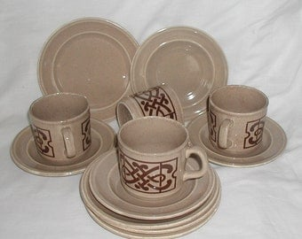 Tams Coffee Set Celtic Pattern 12 Pieces
