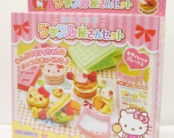 Hello Kitty Waffle and Cookies Clay Tools - Play Doh Clay Acessories Children Crafts by Sanrio