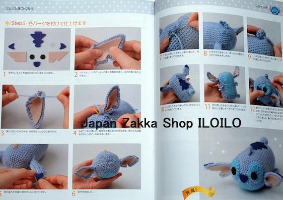 Amigurumi Vol 4 Sonderheft : Amigurumi Kit Stitch,