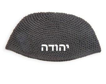 Custom kippah, Black kippah, Printed kippah, Knitted kippah, Personalized kippah, Customer order, Freak kippah, Yarmulke, Hebrew name