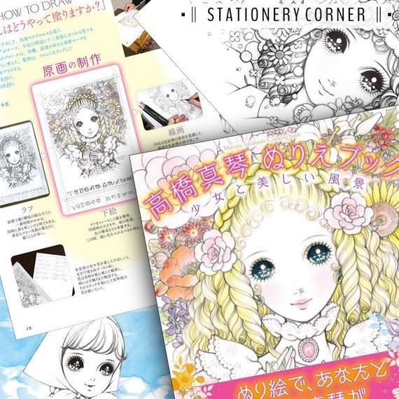 takahashi macoto coloring pages - photo#33