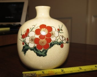 Vintage Small Vase Made In Japan