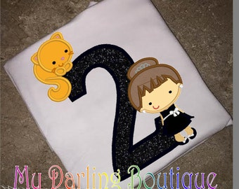 Breakfast at Tiffany's birthday shirt or infant bodysuit | customize