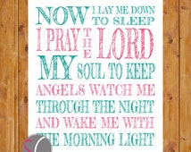 Instant Download Now I Lay Me Down to Sleep Yellow Grey Wall Art Lords Prayer Pink Teal Girls Nursery 8x10 Digital JPG Files Printable (236)