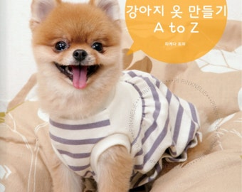 A to Z Small Dog Clothes - Craft Book