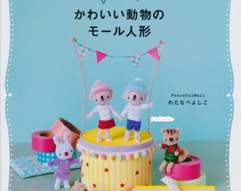 Making Pipe Cleaner Dolls -  Japanese Craft Book