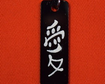 Japanese 'Love' Necklace - hand painted Kanji