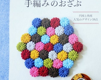 Warm and Comfy Crochet Stool Cushions - Japanese Craft Pattern Book MM