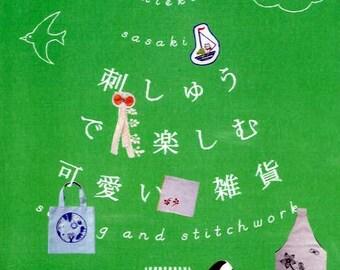 Mieko Sasaki Sewing and Stitchwork - Japanese Craft Book