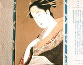 Vintage Japanese Print - Japanese Magazine Page - Magazine Insert - Vintage Japanese - A Beauty with Round Fan by Chobunsai Eishi