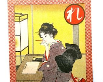 Vintage Japanese Game Card Arakida Reijo Woman Writer in 1778 Karuta Set 21 From 1937