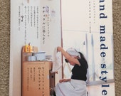 Japanese craft book Handmade Style 2005 NEW PRICE