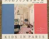 Japanese lifestyle book Kids in Paris NEW PRICE