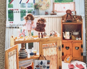 Japanese zakka magazine Country Craft 2006 Winter NEW PRICE