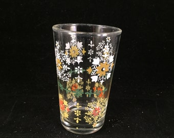 Vintage SWANKY SWIG Style 1950's Era Juice Glass with Yellow and White Flowers