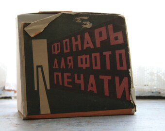 USSR vintage light for PHOTO PRINTING