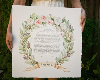 Custom Marriage Certificate - Circle of Life