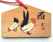 Japanese Temple Wood Plaque - Year of Rooster -   Lucky Charm - Yasui Konpiragu - E7-8 - Ema Shrine Plaque