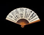 Vintage Japanese Hand Fan - Sensu -  Kanji -  Calligraphy Japanese Tea Ceremony Masters F56  Small Size With Gold Trim