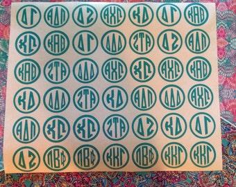 Greek monogram, circle Greek monogram, sorority monogram