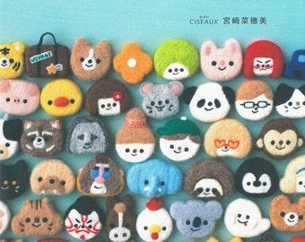 Master Naomi Miyazaki collection 01 – Small 3D Felt Wool Icons – Japanese craft book