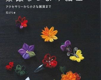 How to Make Tsumami Kanzashi Flower - Japanese craft book