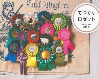 Master Ohno Kurena collection 01 – The Art of Rosette Ribbon – Japanese craft book