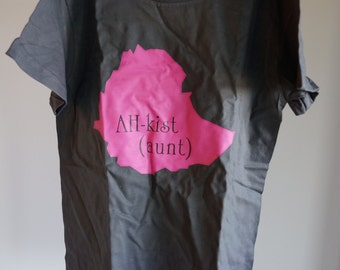 On-Sale - Ethiopian Adoption Supporting T-Shirt for an Aunt in Amharic (Large)