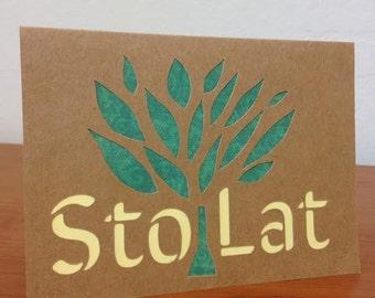 Sto Lat - Happy Birthday in Polish - kraft paper card