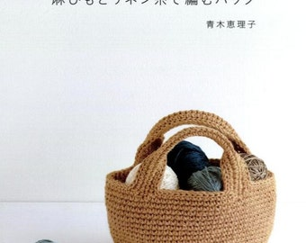 Linen Threads and Yarns Bags  Japanese Craft Book Japanese