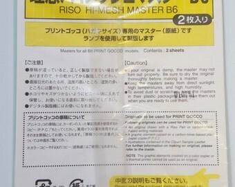 Riso Print Gocco B6 Hi-Mesh screens