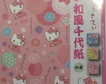 Hello kitty Japanese Origami paper set (chiyogami) B