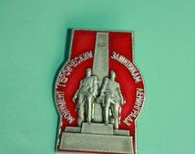 Monument of Leningrad - USSR Rare - Vintage Soviet Russian Pin