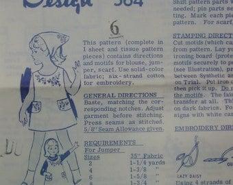 Vintage Pattern c.1960's Mail Order No.564 Little Girls Sz.6 Jumper,Blouse, Transfers Uncut