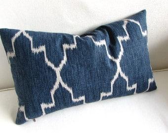Monaco Blue Lumbar Pillow 12x20 decorative throw  includes insert