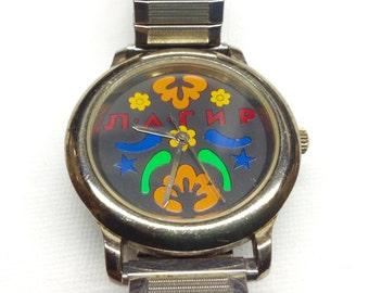 La Gear Russian Cyrillic watch vintage unique watch Wrist Watch