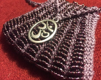 Lavender Hand Knit Beaded Amulet Bag w/Om Charm
