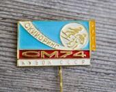 Vintage Soviet enamel badge,pinback.