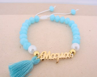 Gorgeous Turquoise and White Handmade Macrame Mama Mom Mother Bracelet Greek  Mommy Mum Mother's day New Baby Boy Announcement Gift