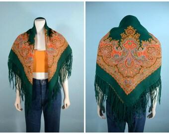 Vintage 70s Green Gold Paisley Boho Fringe Shawl/ Gypsy Hippie Bohemian Music Festival Scarf