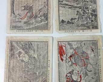 1800s Japanese Book Pages illustration Paper Ephemera Scrap Assorted 4 pages