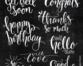 Greeting Card Overlays ~ Hand-lettered digital artwork ~ Cardmaking Supplies ~ Scrapbooking overlays ~ Celebration Words ~ Digital Messages