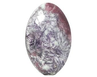 Pink Rubellite Tourmaline in Purple Lepidolite Rock Matrix Gemstone Cabochon, Russian Semiprecious geo Gem Stone,  Connoisseur's Fine Jewel