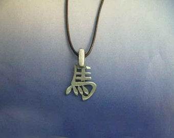chinese zodiac sign horse pendant sterling silver 925 necklace