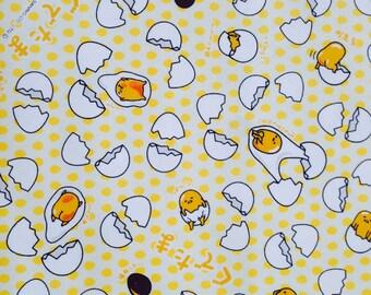 SANRIO Gudetama Design Fabric / Japanese Fabric 110cm x 50cm