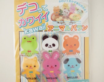 20 PCS Kawaii Japanese Bento/Lunchbox food dividers divisiones decorativas - Kawaii Hello animals
