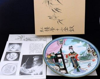 Chinese Collectors Plate, Beauties of the Red Mansion, Artist Zhao Huimin, Hsi-feng
