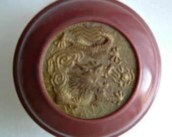 TWA Asian Motif Trinke Box